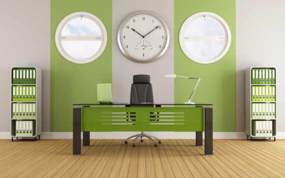 зеленый оффис