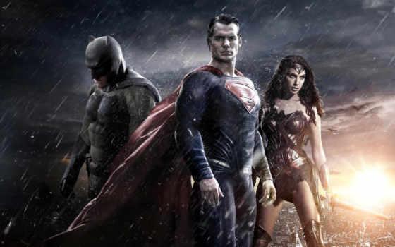 batman, superman, justice Фон № 121007 разрешение 1920x1200