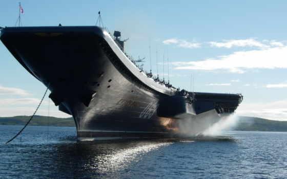 морские, ножи, flota, военный, чудовища, морского,