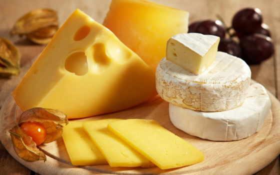 сыр, завтрак
