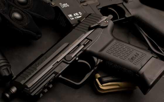 pistol, черный, guns, пистолет, военный,