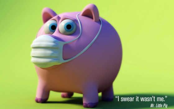 свинка, disease, грипп, свинина, health, healthy, свинки, пеппа, than, морская, вирусное,