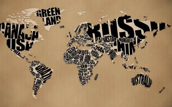карта, world