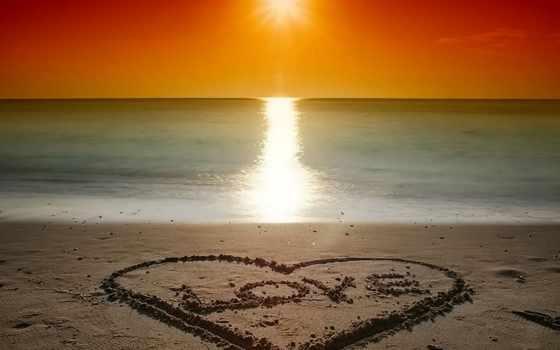 закат, пляж, love