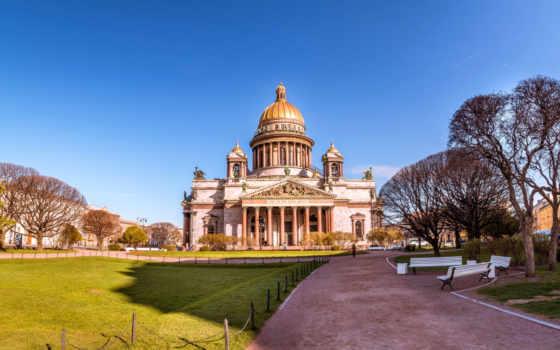 санкт, cathedral, петербург, город, spb, advocate, peter, russia, Собор, Исаакиевский