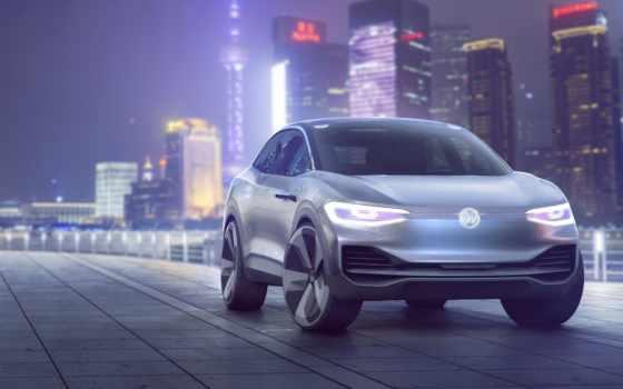 volkswagen, crozz, кроссовер, shanghai, concept, авто, electric, пл, new, показать,
