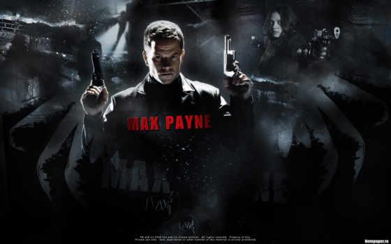 max, payne, пэйн