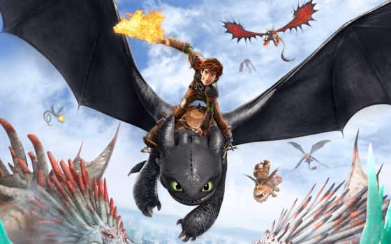 приручить, дракона, дракон Фон № 120950 разрешение 2880x1800