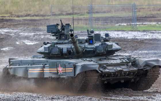 танк, битва, russian, главное, vehicles, tags, mbt, военный, современный,