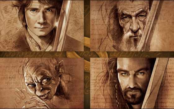 hobbit, an