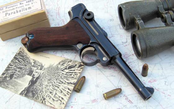 იარაღები, ფოტო