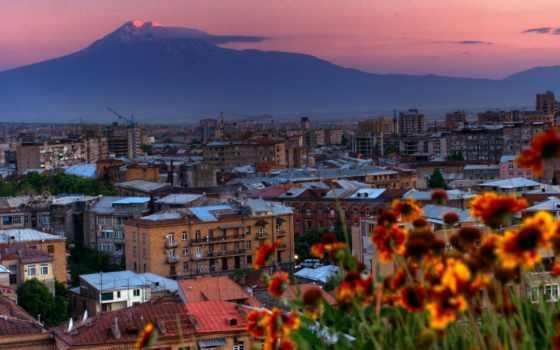 армения, ереван