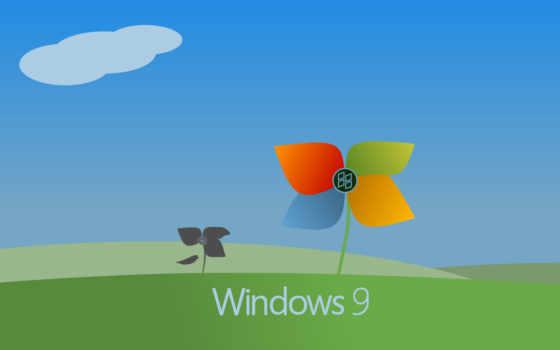 windows, порог, версии