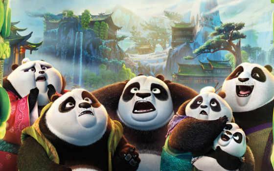 кунг, boo, панда