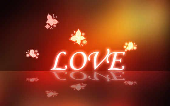 love, бабочки, сердечки