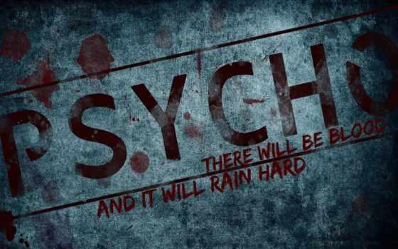 crazy, red, кровь, slova, psycho, grunge, надпись,