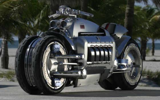 мотоцикл, самый