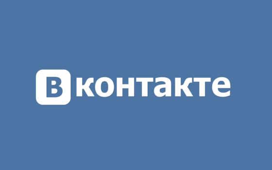 контакте, вконтакте, страница
