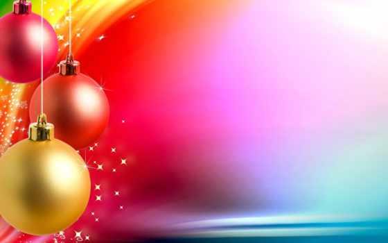 год, новый, разноцветный