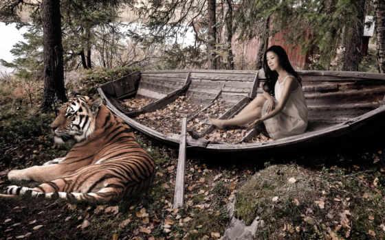 тигр, девушка, лодка