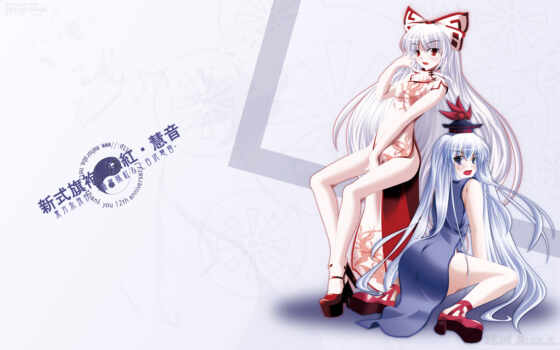 hair, eyes, chinese, blue, bow, keine, kamishirasawa, side, long, white, mokou, red, anime, touhou, fujiwara,