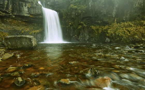 водопад, поток, количество