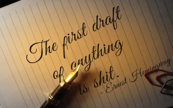 цитата, inspirational, desktop, draft, resolutions,