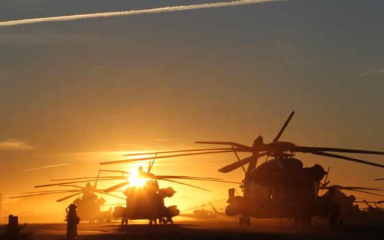 вертолеты, вертолет, закат, rub, картинка, sun, небе,