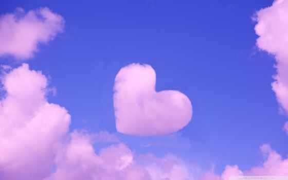 облако-сердце