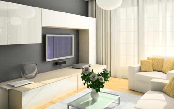 гостиной, dizain, комнаты