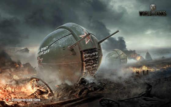 world, tanks, танков Фон № 98606 разрешение 2560x1600