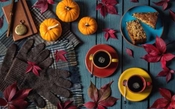 coffee, тыква, перчатки, листва, осень, cup, натюрморт, еда, шарф, пирог, производить,