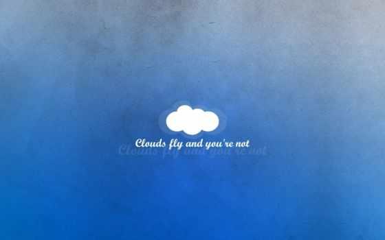 облако, голубой