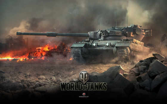 world, tanks, conqueror