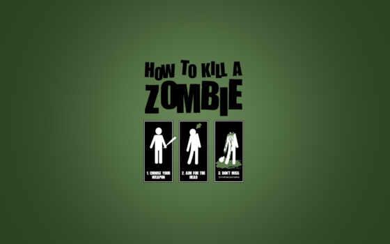 zombie, kill