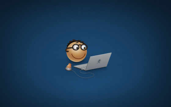 картинка, электроника, прогресс, человечек, новое, tech, смайл, ноутбук, ноутбуком, картинку, computer, юмор, очкарик, рисунки, geek, facebook, гражданская, оборона, группы, официальный,