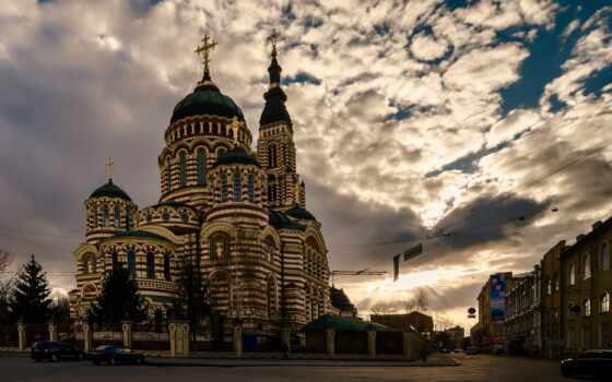харьков, cathedral, благовещенский, свято, ukrainian, oblaka, улица,