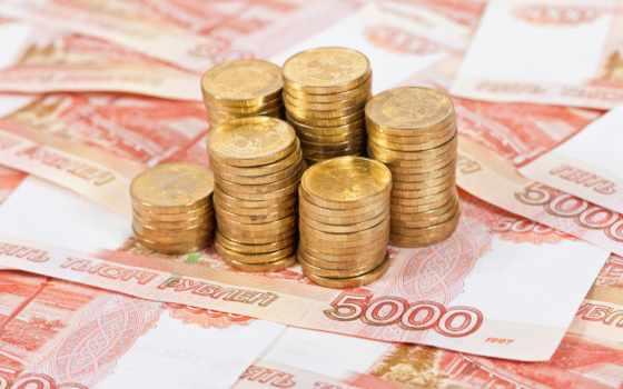 money, купюры, монеты, нравится, рубли, валюта, банкноты, доллары, запчасти, покупке,