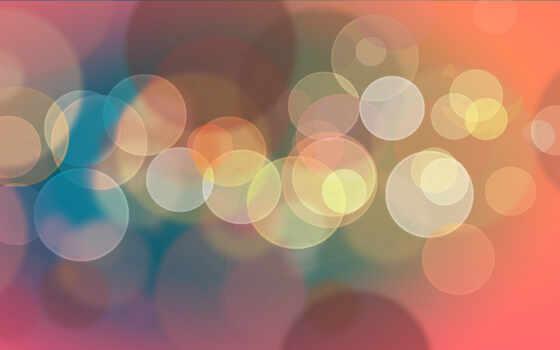 краски, круги