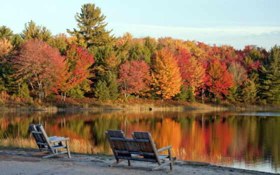 кресла, осень