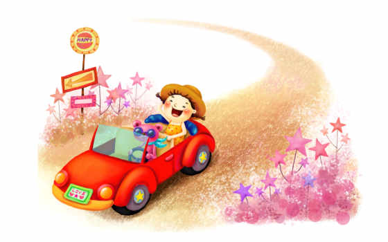 нарисованные, девочка, медвежонок, машинка, звездочки, дорога, смех