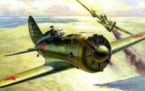 второй, иллюстрации, журналу, самолеты, легендарные, мировой, авиация, войны, самолёт, работ,