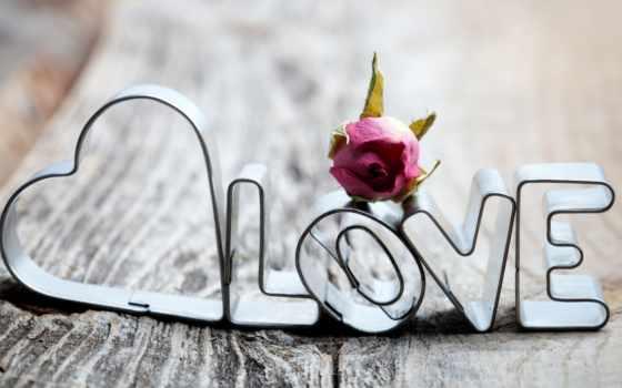 сердце, hai, день, 自tjb, dil, никогда, soul,
