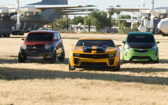 chevrolet, beat, transformers, camaro, concept, trax, трансформеры, автоботы, mudflap, stingray, car,