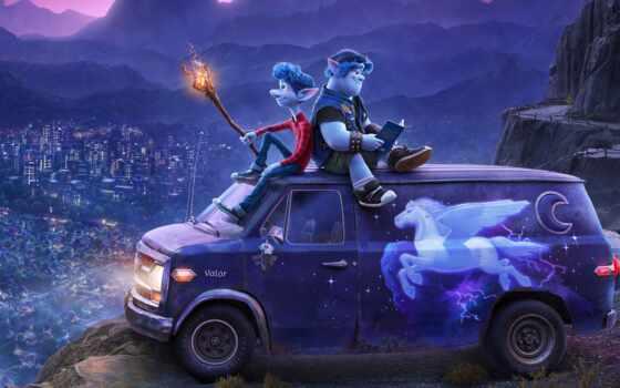 onward, movie, watch, forward, pixar, trailer, yolo