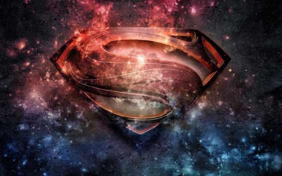 superman, герой, logo, комиксов, cosmos, galactic, mobdecor,