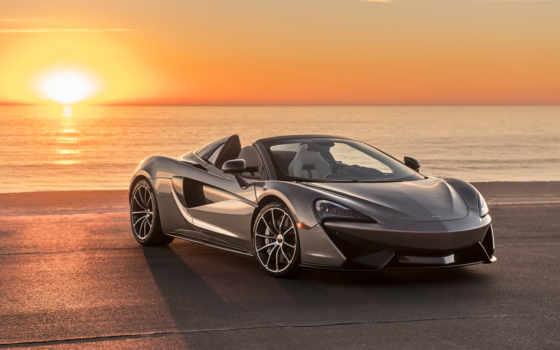mclaren, паук, cars, машина, car, supercars, new,