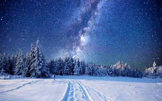 красивые, небо, неба, звездное, звездного, звезды, фотографий, бесплатные, природы, природа,