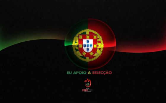 португалия, benfica, евро