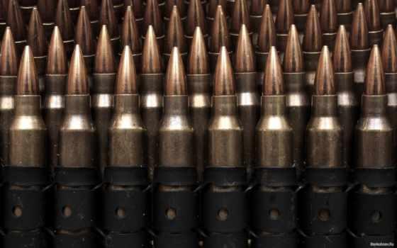 Оружие 21697